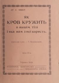 book-19154