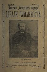 book-19157