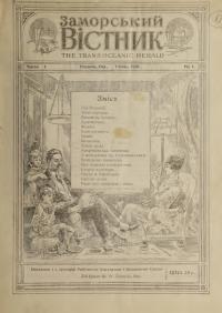 book-19158