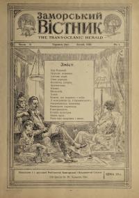 book-19159