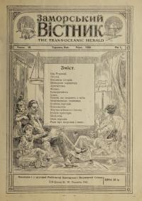 book-19160