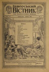 book-19161