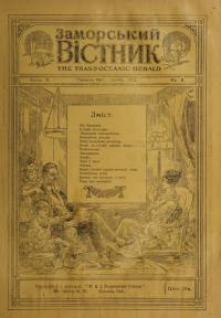 book-19168