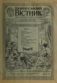 book-19169