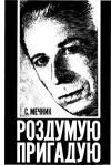 book-1917