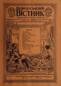 book-19171