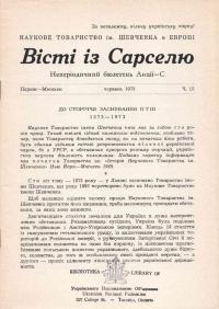 book-19175