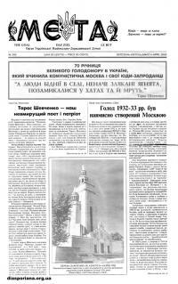 book-19176