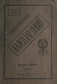 book-19177