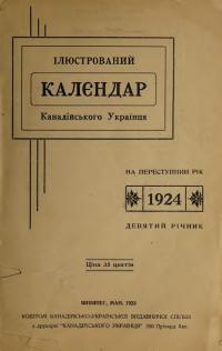 book-19178
