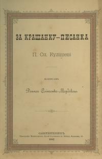book-19181