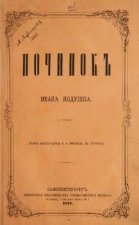 book-19182