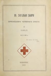 book-19187