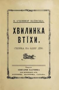 book-19189