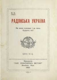 book-19190