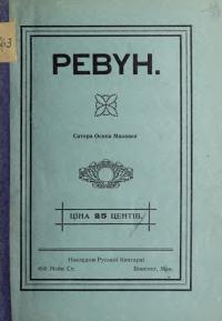 book-19194