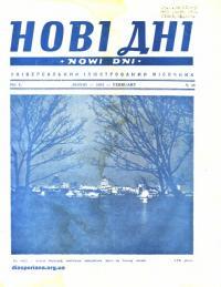 book-19201