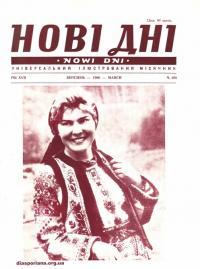 book-19202