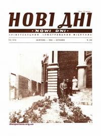 book-19204