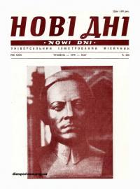 book-19209