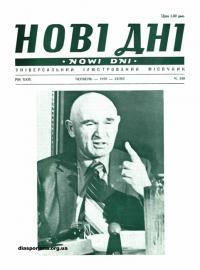 book-19210