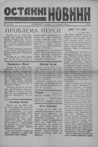 book-19212