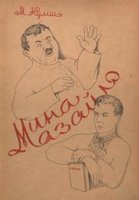 book-19218