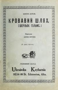 book-19220