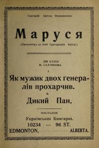 book-19223