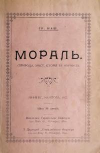 book-19224