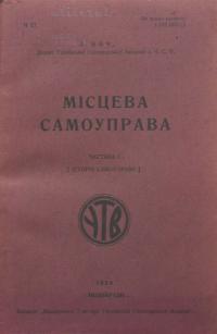 book-19225