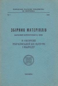 book-1925