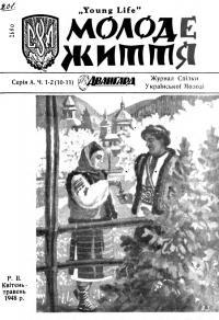 book-19251