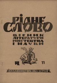 book-19257