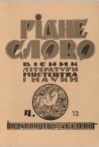 book-19258