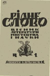 book-19259