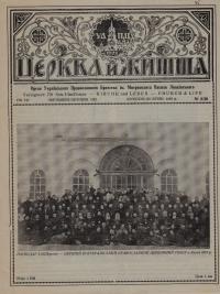 book-1926