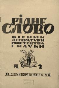 book-19260