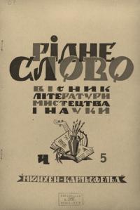 book-19261