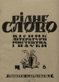 book-19262