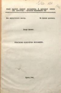 book-19267