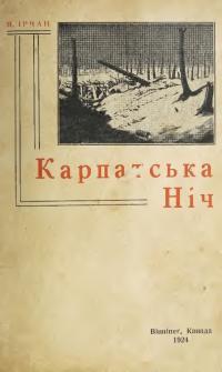 book-19268