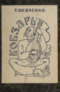 book-19272