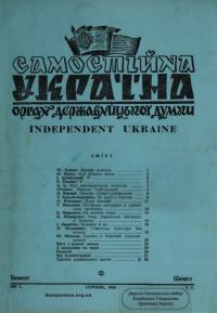 book-19275