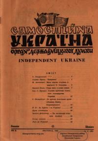 book-19278