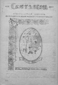 book-19281
