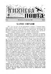 book-19282