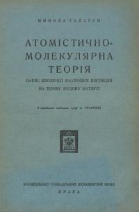 book-19288