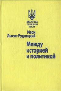 book-19289