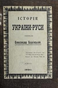 book-19291